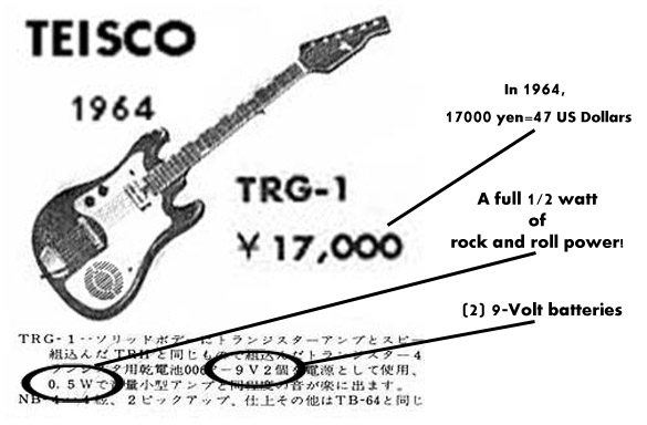 teisco wiring diagram   21 wiring diagram images